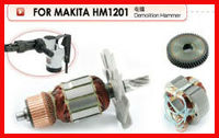 rotor and stator for fan