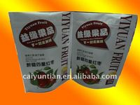 dry food peanuts or nuts stand up package doypack pouch bag