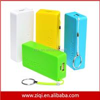 Perfume Powerbank Portable External 5600mah Power Bank With Keychain