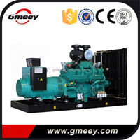 Gmeey 220V ac electric generator motor by USA engine