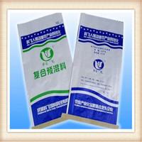 Transparent matte lamination die cut handles PP woven plastic rice bag size customized