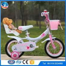 High quality hot sale children bicycle for 4 years old child from China supplier/child bicycle prices