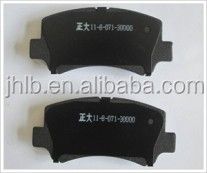 Auto spare parts BRAKE PAD with good quality chinese car van Original accessories mini truck CHANA STAR