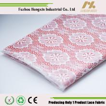 white designer bridal saree border lace
