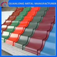 zinc color coated corrugated roofing sheet wave tile for roofing
