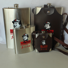 Factory direct sales big stainless steel hip flask with leather case and logo