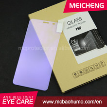 high tranparency 0.33mm tempered glass 9H hardness screen protector for lg optimus gk