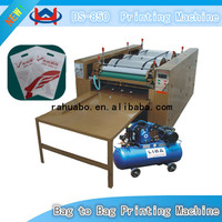 multicolor printing machine for non woven bags names of printing machines