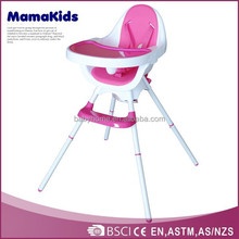 EN14988 eee larger image wonderful and foldable Plastic baby High Chair china supplier