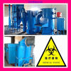 /product-gs/2015-good-quality-hospital-medical-waste-incinerator-with-best-price-60289707011.html