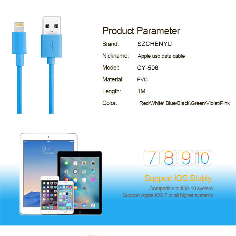 PVC material multi-function mobile phone usb charging cable