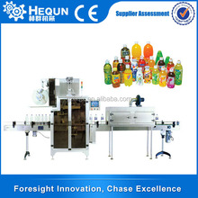 New Products Design Shrink Sleeve Label Machine