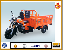 Latest heavy load oil cooling engine tricycle/three wheel motorcycle
