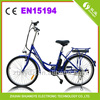 "24""budget city electric bikes chopper ebicycles"