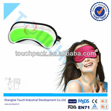 Reusable gel eye mask with Satin Cover