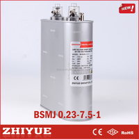 CQC approved single phase low voltage 0.23 kv 7.5 kvar wax power factor correction capacitor