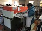 Fábrica Ponse PXCLP3 máquina de corte da correia de couro