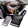 cheap Car MP3 Music Player with remote