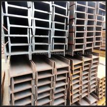 hot sale high quality steel i beam DIN S235JR IPE 160 I Beam