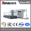 YC1520Q yongcheng high quality corrugated carton auto die cutting machine