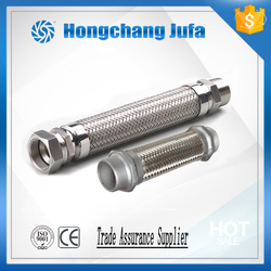 stainless steel pipe concrete vibrator hose flexible waste pipe