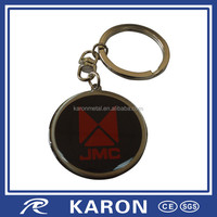 quality custom made metal car keychain with epoxy