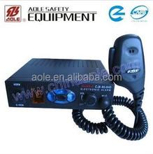 alarm siren 100W electronic siren police siren for car