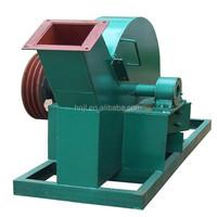 biomass wood chipper machine| wood chipper | wood chips making machine