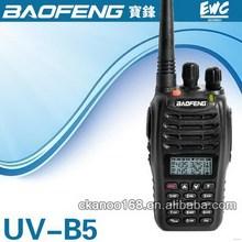Customized Cheapest 5w two way radio programming