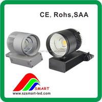 Australia standard citizen COB 50w 35w 30w led track spot light