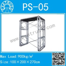 PS-05 2.7M Height Heavy Duty Portable Stage