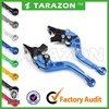 billet cnc brake and clutch lever for fz16