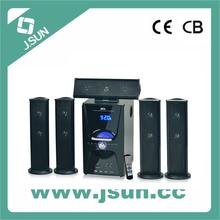2015 newest logic 5.1 wireless speakers surround home theater