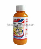 Supply pesticide insecticide Abamectin (0.1%) + Diazinon (19.9%) 20% Ec by fengshan