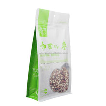 Custom printed eco friendly bags for food packaging