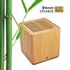 Hairong 2015 New Products Bamboo Wood Mini Audio Bluetooth Speaker wooden Portable bluetooth speaker