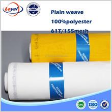 Plain weave 100%polyester mesh silk screen