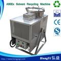 Hy90Ex-A Hong Yi Equipos de destilación de recuperación de disolvente