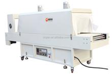 China Professional CHY-8540E9 PE Film Heat Shrink Tube Machine