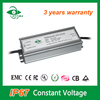 High Quality Aluminum case waterproof constant voltage 100w led driver 12v