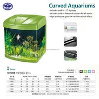 Curved Aquariums mini fish tank