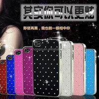 Full Star Design Luxury Crystal Diamond Leather Plastic Hard Case for iphone 4 4S 4G Ultra Thin Phone Back Cover FLM