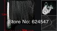 Рыболовная сеть URGOOD 50 1,2 312