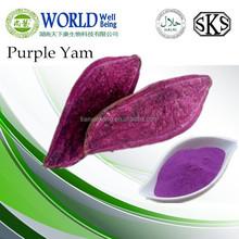 100% Natural Purple Sweet Potato Color