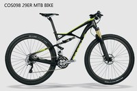 Free shipping ! 29er carbon frame mtb 29 inches mountain bicycle full suspension frame , size 15/17/19