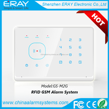 wireless gsm home alarm system with best price smart alarm system