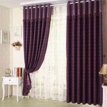 la tecnología superior de nuevo diseño de cortinas de salón