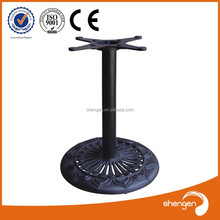 2015 Furniture accessories cast iron table base furniture legs wrought iron coffee table legs