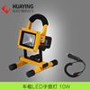 High quality Rechargeable LED Flood Light Sola Portable LED light