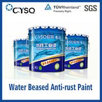 Water based steel anti rust coating